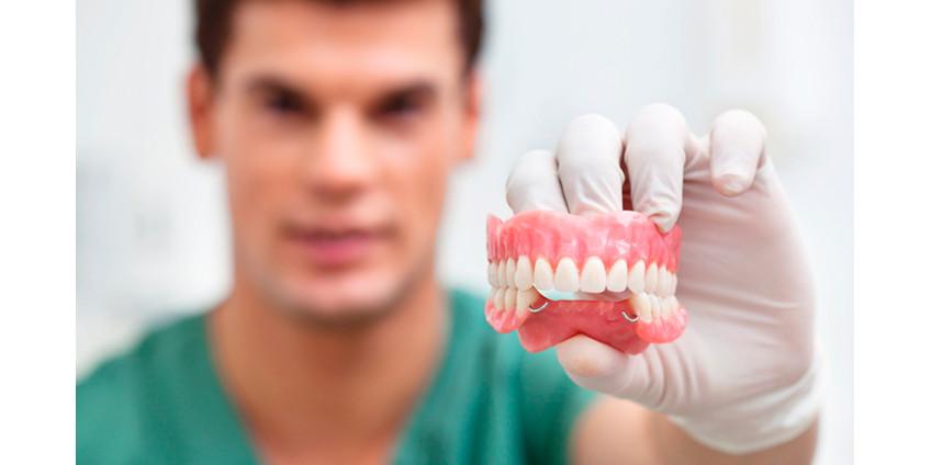 Разновидности протезирования зубов!